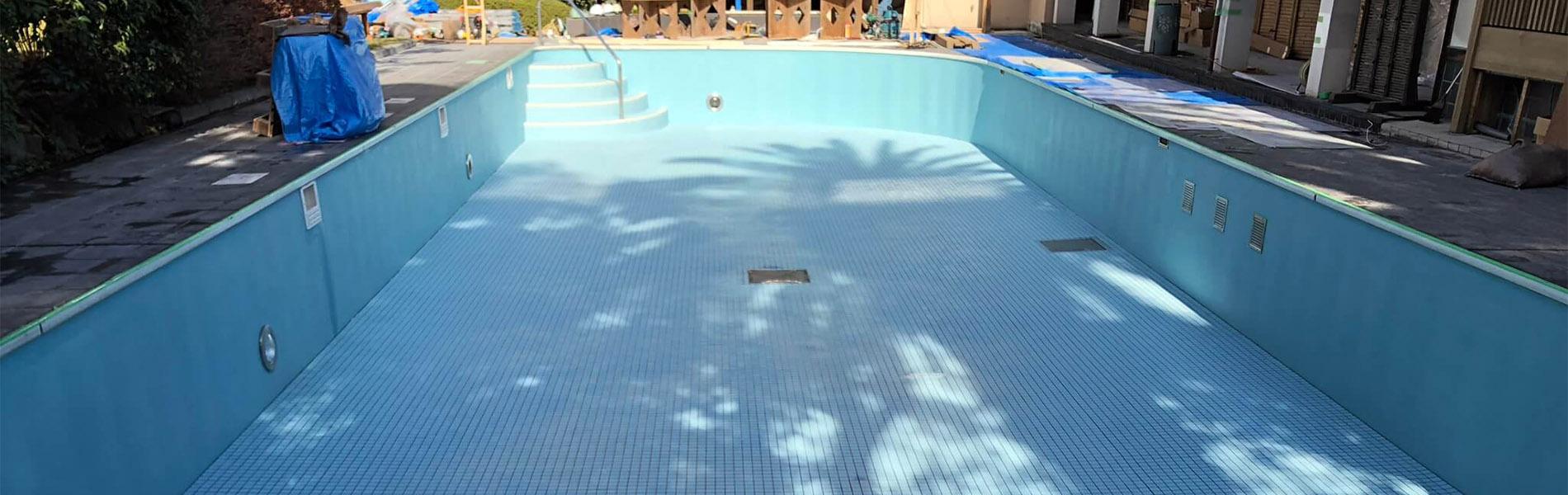 プール洗浄